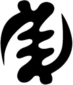 Akan symbol of God