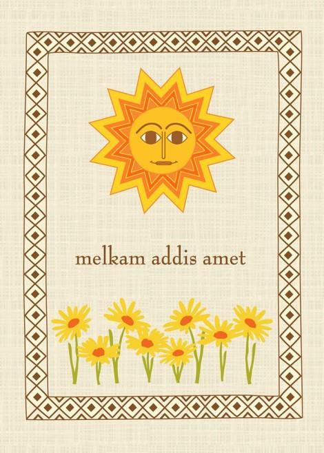 Melkam-Addis-Amet-470x658